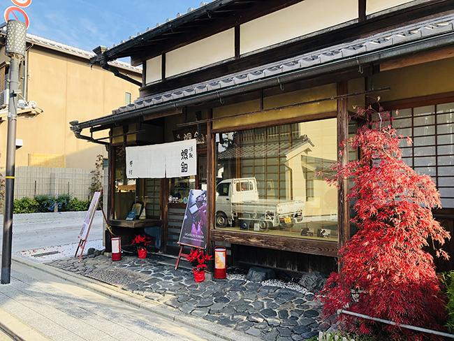 「嵯峩螺鈿・野村」の店舗の外観