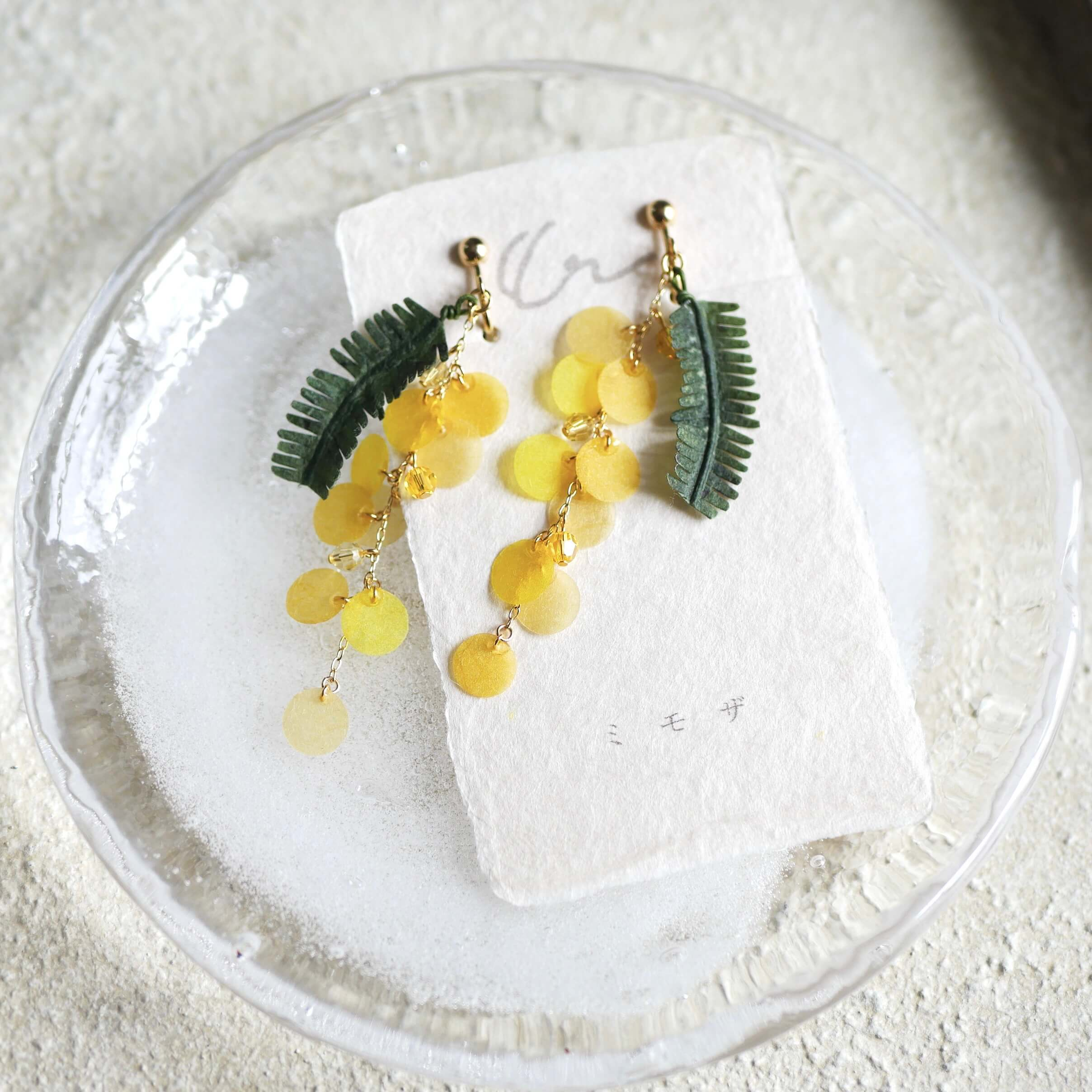 和紙の花 「ミモザ」
